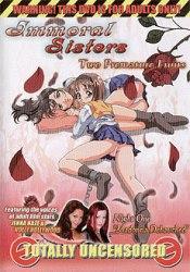 Ai Shimai: Futari no Kajitsu: vol. 1