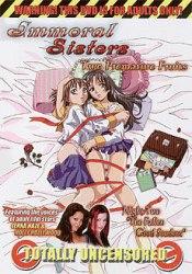 Ai Shimai: Futari no Kajitsu: vol. 2