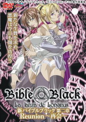 Bible Black - New Testament: vol.2