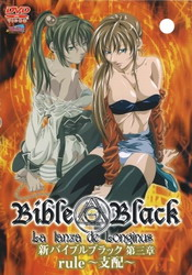 Bible Black - New Testament: vol.3