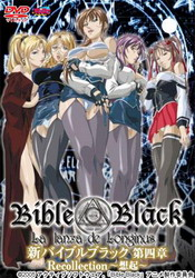 Bible Black - New Testament: vol.4