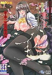 Bikyaku Seido Kaichou Ai: vol.1