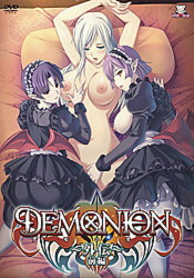 Demonion Gaiden: vol.1