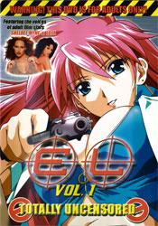 EL: vol. 1