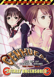 Genmukan - The Sin of Desire and Shame: vol. 1