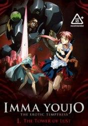 Imma Youjo: vol. 1