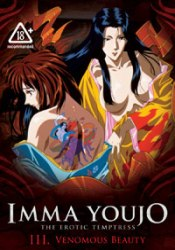 Imma Youjo: vol. 3