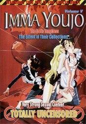 Imma Youjo: vol. 5