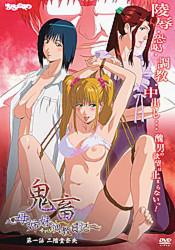 Kichiku Haha Shimai Choukyou Nikki: vol.1