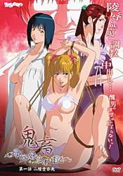 Kichiku Haha Shimai Choukyou Nikki: vol.2