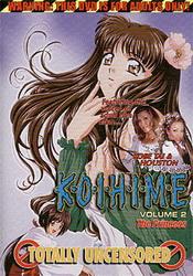 Koihime: vol. 2