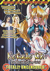 Kokudo Oh - The Black Eye Kin: vol.3
