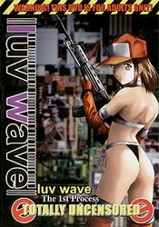 Luv Wave: vol.1