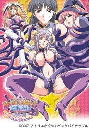Magical Witch Academy: vol.2