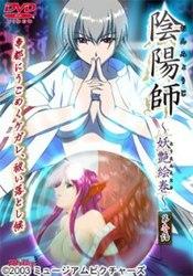 Onmyoshi: vol.1