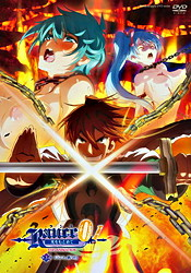 Rance 01 Hikari o Motomete The Animation: vol.3