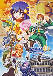 Rance 01 Hikari Wo Motomete: vol.2