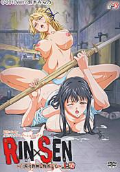 Rin x Sen - Hakudaku Onna Kyoushi to Yaroudomo: vol.1