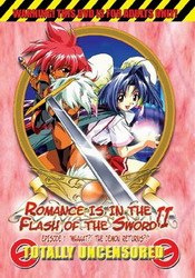 Romance Is In The Flash Of The Sword II: vol. 1