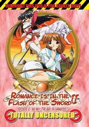 Romance Is In The Flash Of The Sword II: vol. 2