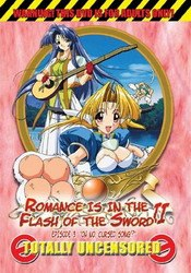 Romance Is In The Flash Of The Sword II: vol. 3