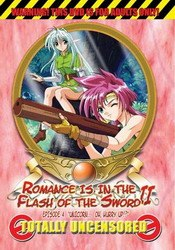 Romance Is In The Flash Of The Sword II: vol. 4