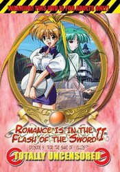 Romance Is In The Flash Of The Sword II: vol. 5