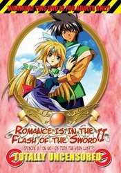 Romance Is In The Flash Of The Sword II: vol. 6