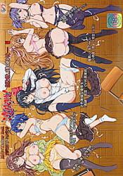 Ryou Seibai Gakuen Bishoujo Seisai Hiroku: vol.2