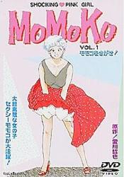 Shocking Pink Girl Momoko: vol.1
