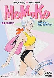 Shocking Pink Girl Momoko: vol.2