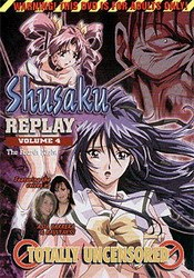 Shusaku Replay: vol. 4