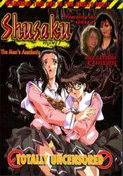 Shusaku: vol. 2