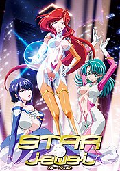 Star Jewel: vol.1