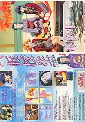 Tenkousei: vol.3