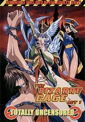 The Bizarre Cage: vol.1