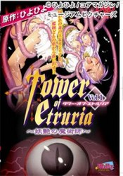 Tower of Etruria: vol.1