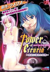 Tower of Etruria: vol.2