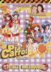 Welcome to Pia Carrot 2: vol. 2