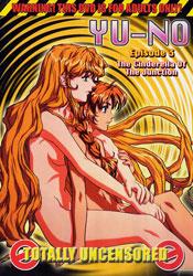Yu-No: vol. 3