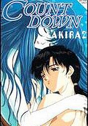Yuuwaku Countdown - Akira: vol.2