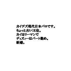 Wolf Ryosuke