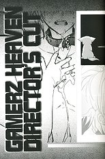 Gamerz Heaven Director's Cut Volumes