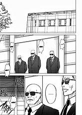 Lili X Asuka (Tekken) [Crimson Comics] [ENG]