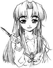 Tamaki Yayoi