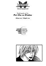 Koi Cha No Osahou Vol.1