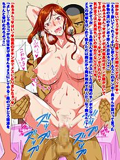 Horny big tits hentai archive