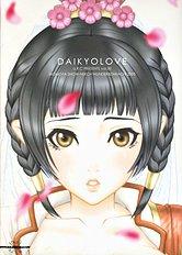 Daikyou Love