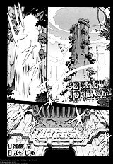 Mystery Journey Ch. 0-7
