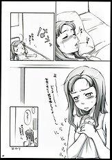 [Sakura Koubou][Sakura Kotetsu] Moteamasu 2